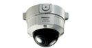 Panasonic_IP Camera_WV-SW355E